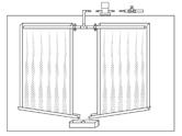Система поддержания влажности