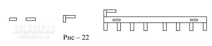 Рис-22