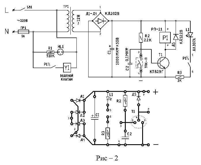 Влажность-Схема-электрическая-Рис-2